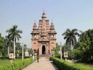 Image of Sarnath Temple