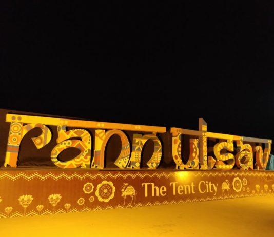 Rann Utsav Cover Image